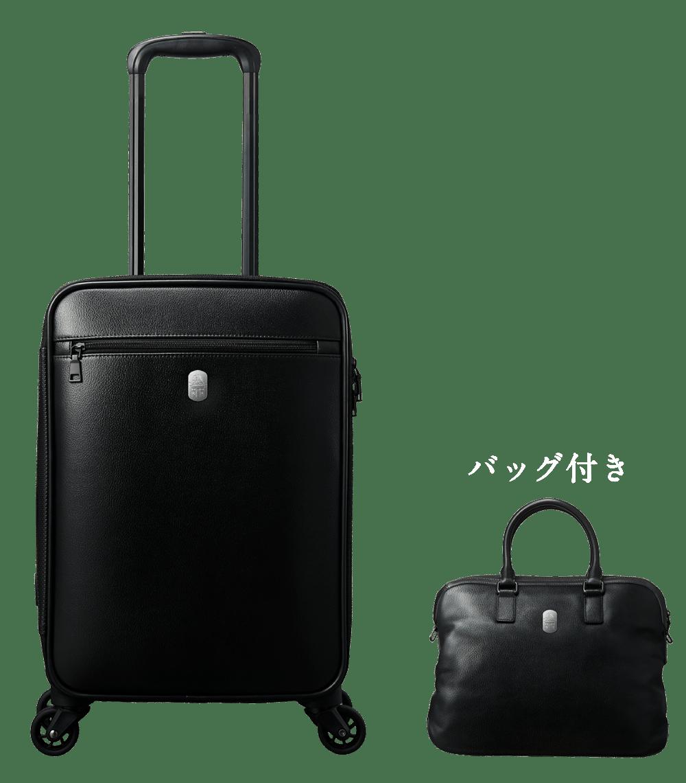 オリジナルスーツケースセットのイメージ画像 バッグ付き